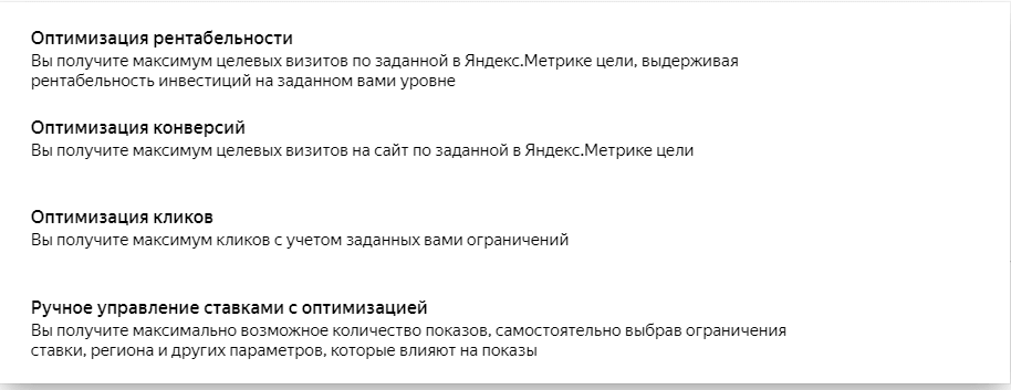 gusarov-statya-7