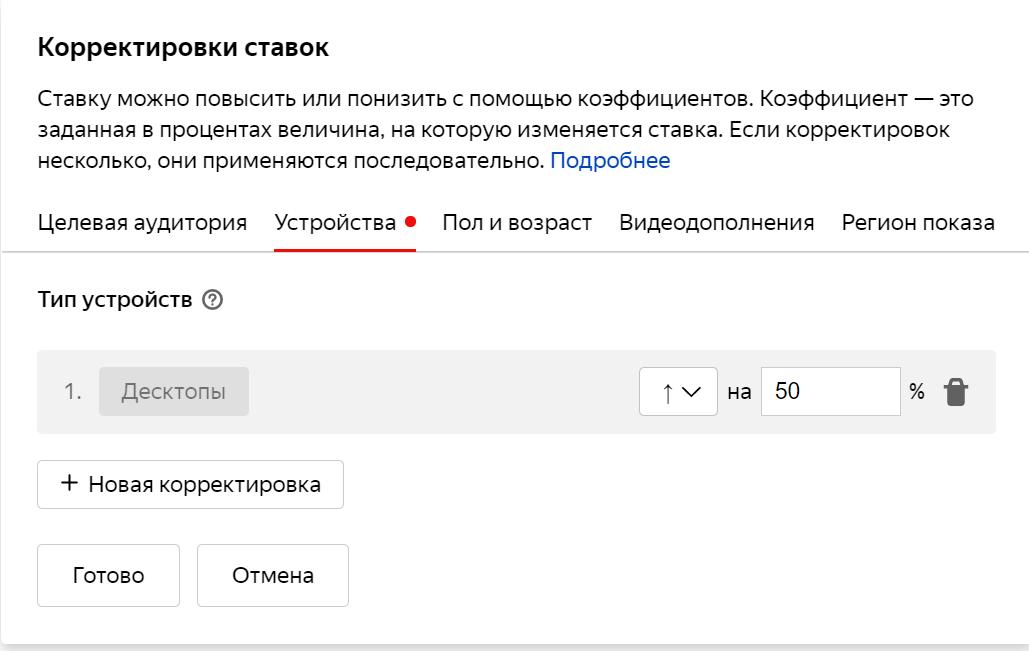 gusarov-statya-9