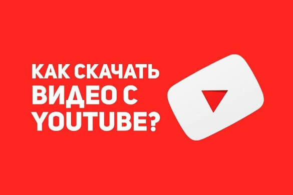 youtube-download-video-1