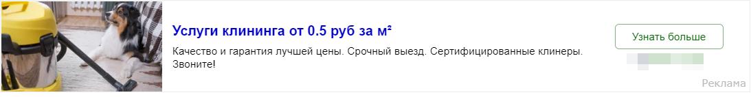 keis-gusarov-ppc-9