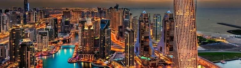 Реклама агентства недвижимости в Дубае 2