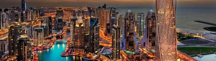 Реклама агентства недвижимости в Дубае
